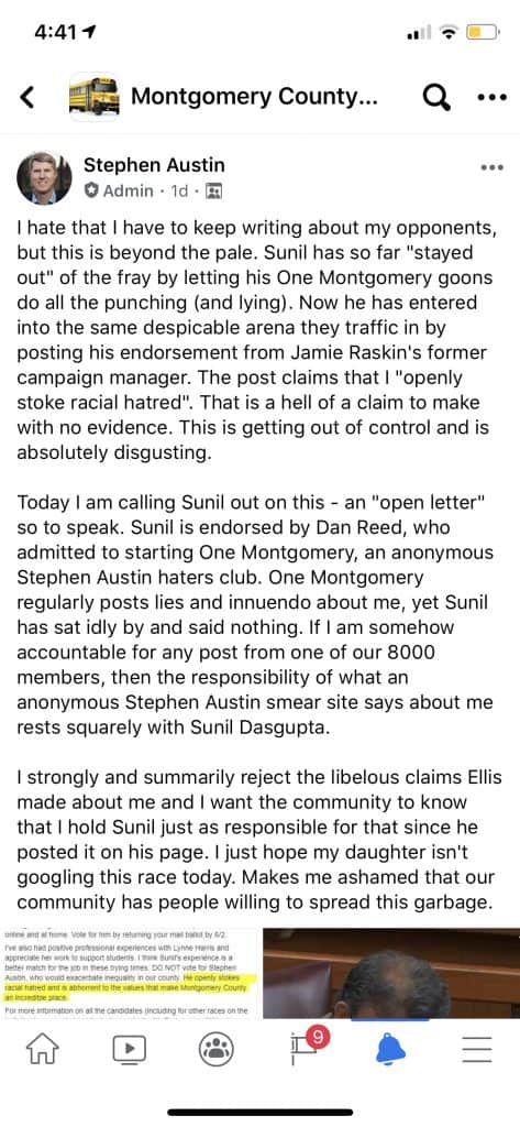 Stephen Austin responds to Paul B. Ellis' Sunil Dasgupta endorsement